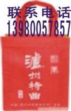 成都嘉禾吨袋集装袋生产厂塑料吨袋销售