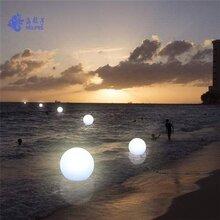 花园装饰太阳能灯茂名太阳能灯海粒子图片