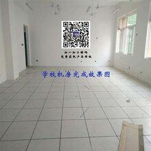 汉中防静电地板未来星防静电地板全钢防静电地板图片