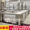武汉珠宝展柜厂商直销,酒柜展柜