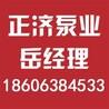 张店消防水箱采购商张店消防水箱正济泵业在线咨询