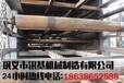 银基链板网带木屑烘干机图网带烘干机适用范围网带烘干机