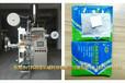 珠海雙十一爆款的茶葉包裝封口機-廣科機械