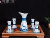 商务礼品-供应德兴瓷业价格划算的步步高升青花陶瓷酒具