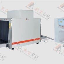 黑龙江便携式X光机安检门安检设备厂家直销