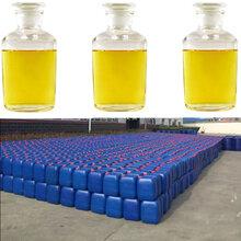 泡沫灭火系统泡沫液环保型水成膜泡沫灭火剂