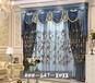 皇佳羅萊窗簾加盟店要多少錢_窗簾十大名牌排名榜-皇佳羅萊布藝