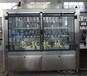 白酒裝瓶機塑料桶裝酒灌裝機全自動酒灌裝生產線