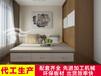 武漢有實力的全屋定制家具櫥柜代工生產公司推薦——梳妝臺