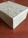 保温装饰一体化板外墙保温一体板_内墙装饰板_柯洁板_安保新材