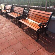 承德户外休闲座椅标准铸铁椅条压铸铝椅条图片