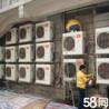 凤岗回收二手空调办公家具工厂物资餐厅设备回收