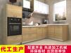 武汉地区划算的全屋定制家具橱柜代工生产衣柜
