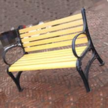 供应广州园林椅价格合理的园林椅出售厂家推荐图片