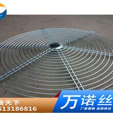 空调网罩风机罩风机网罩塑料格栅