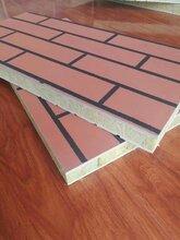 免拆外模板一体化保温板材生产厂家图片
