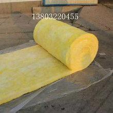 玻璃棉卷毡每平米价格厂家指导价图片