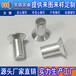 文達五金供應廠家直銷的不銹鋼鉚釘高質量的不銹鋼鉚釘