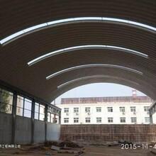 拱型鋼屋頂專業廠家,宜昌拱型鋼屋頂圖片
