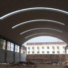 拱型钢屋顶专业厂家,宜昌拱型钢屋顶图片