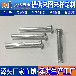 沉頭實心鋁鉚釘代理_熱薦高品質沉頭實心鋁鉚釘質量可靠