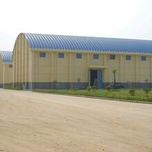 拱型鋼屋頂價格拱型鋼屋頂廠家圖片