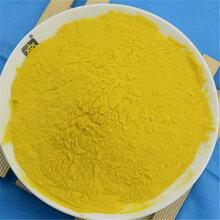环保聚合氯化铝河南声誉好的聚合氯化铝供应商
