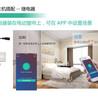 惠州专业可靠的智能家居系统哪里有-智能家居