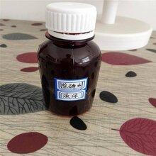 郑州价格合理的除磷剂cod去除剂