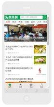 广西app开发——供应北京市专业的手机app