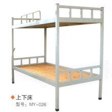 平顶山上下床价格-郑州地区优质上下床供应商