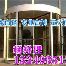 石家庄不锈钢旋转门两翼旋转门旋转门安装宏远门业图片