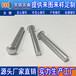 沉頭實心鋁鉚釘低價甩賣深圳品牌好的沉頭實心鋁鉚釘批售