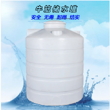 10tpe塑料桶塑料桶价格塑料桶批发_塑料桶厂家