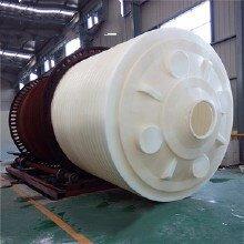 20吨大型工地废液回收水塔PE材质工程减水剂贮存PE储罐