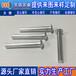 沉頭實心鋁鉚釘低價批發——耐用的沉頭實心鋁鉚釘供應