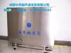 陜西汽車發動機汽車零件超聲波清洗設備,漢威長榮超聲波機械