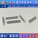 文達五金提供優惠的不銹鋼鉚釘-選購不銹鋼鉚釘