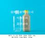 滄州地區質量好的茶飲料瓶——江西茶飲料瓶
