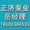 张店消防泵正济泵业周村消防泵知名企业