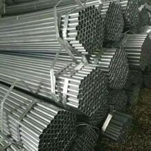 衡水華岐制管有限公司華岐鍍鋅鋼管價格表圖片