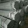 建筑用48架子管建筑用脚手架钢管价格重庆架子管厂家