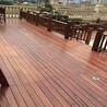 沧州防腐木地板批发_想要购买质量好的防腐木地板找哪家