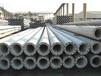 惠州混凝土承插管生产厂家,[供应]广州热销路侧石