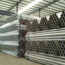供应DN50镀锌钢管重庆正大总代理Q235B镀锌管厂家图片