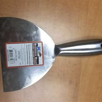 广东油灰刀价格,实力厂家生产供应铁把烤蓝油灰刀
