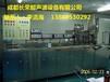 重慶市五金件超聲波清洗電鍍產品超聲波清洗長榮漢威超聲波