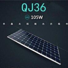 齐晶光伏在线咨询_太阳能光伏发电_全国太阳能光伏发电图片