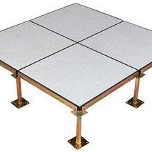 全钢防静电地板加盟——优质的全钢防静电地板推荐图片