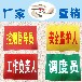 沈陽專業的袖標廠家推薦赤峰沈陽袖標廠